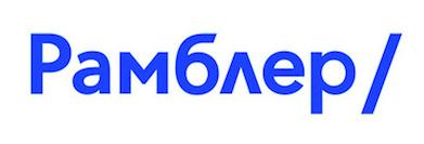 Логотип медийного портала «Рамблер»