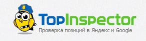 Логотип сервиса Top-inspector