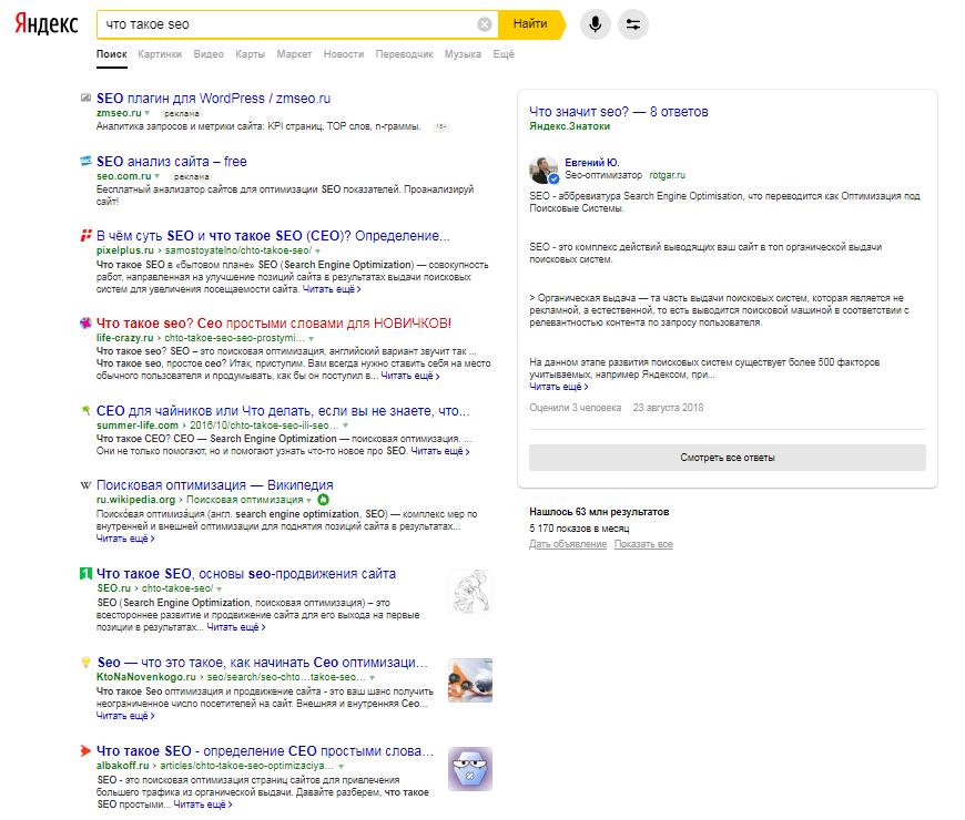 Топ 10 выдача сайтов раскрутка сайта с гарантией Большая и Малая Екатерининская улица