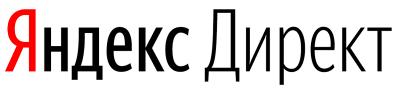 Логотип «Яндекс.Директ»